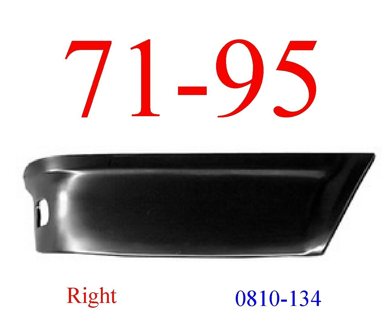 71-95 Chevy Van Right Rear Lower Panel