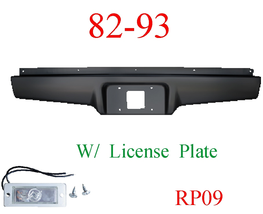 RP09 82-93 Chevy S10 Roll Pan Rear, With License Plate Light