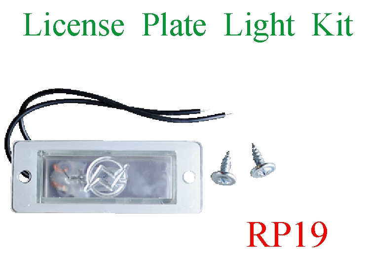RP19 Roll Pan License Plate Light With Screws, Universal Fit